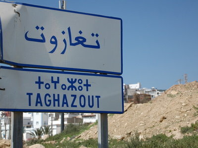 The fishing and surfing village Taghazout half an hour north of Agadir